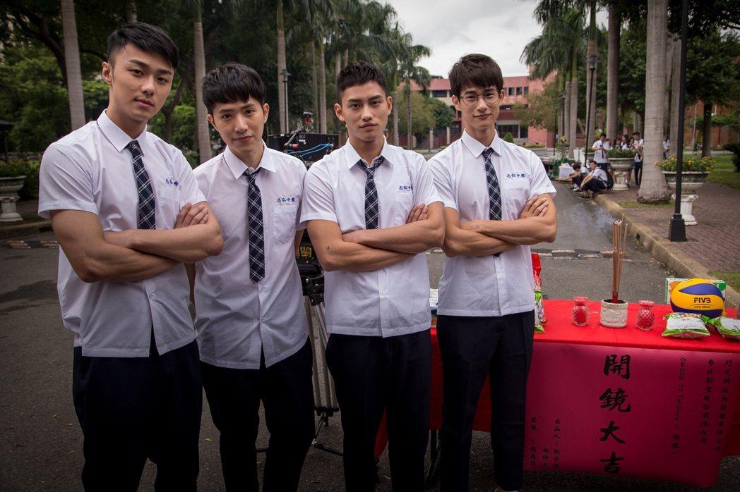 施柏宇(左起)、楊孟霖、范少勳、盧彥澤演出BL劇「越界」。圖/CHOCO TV提