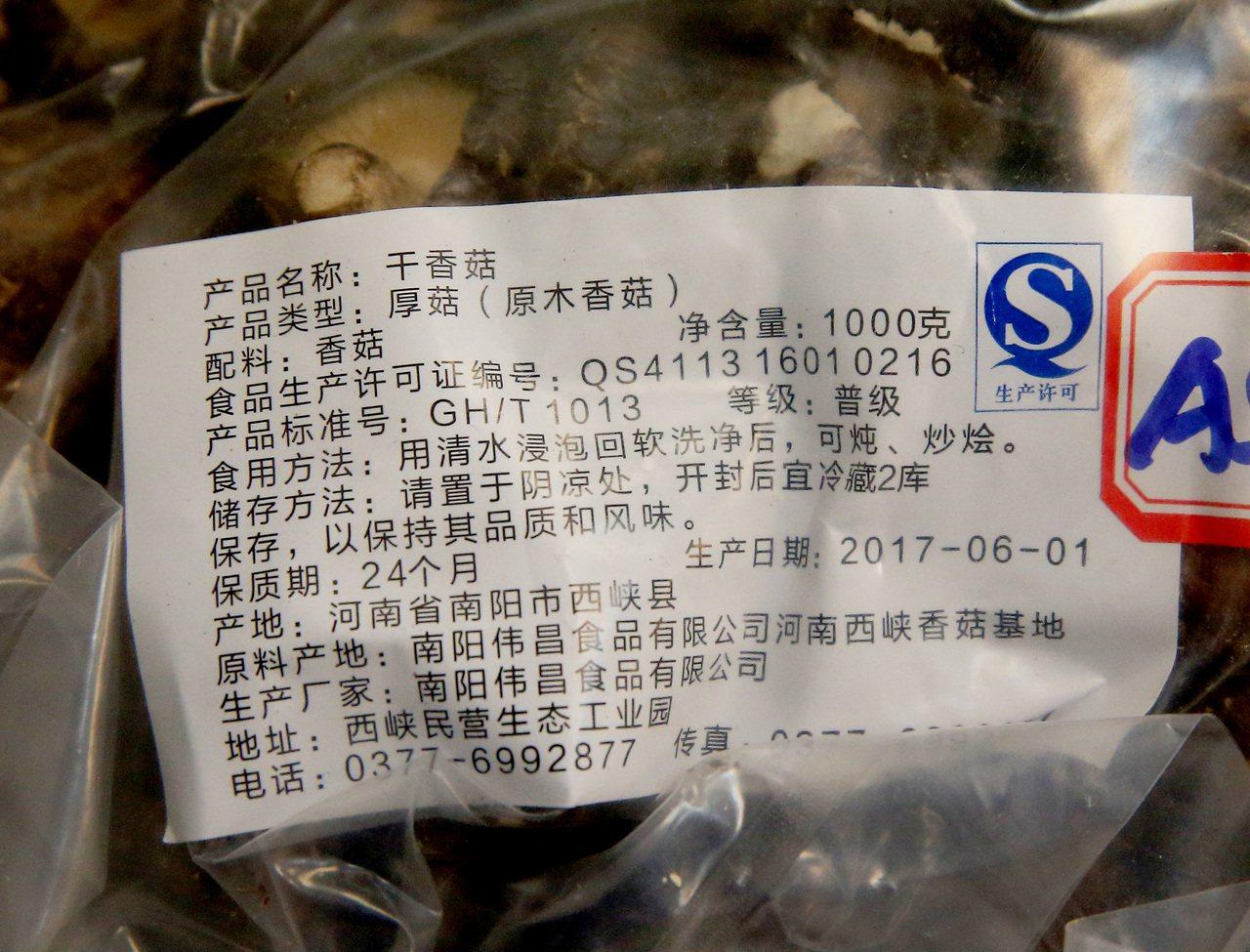 26歲的大陸旅行團董姓女領隊,19日帶團來台時,攜帶90公斤大陸香菇,被關務署台...