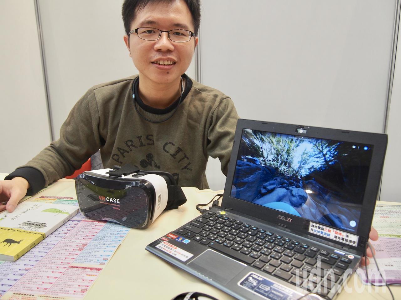 板橋社大手機平板老師李慶源,協助瑞芳社大,將多年社區工作成果,變成VR。記者魏翊...