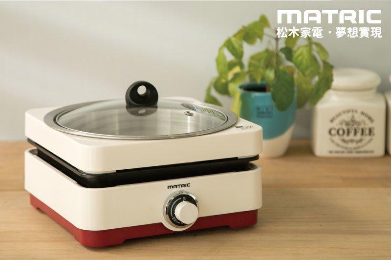 日本松木MATRIC油切烹飪兩用鍋。圖/大潤發提供