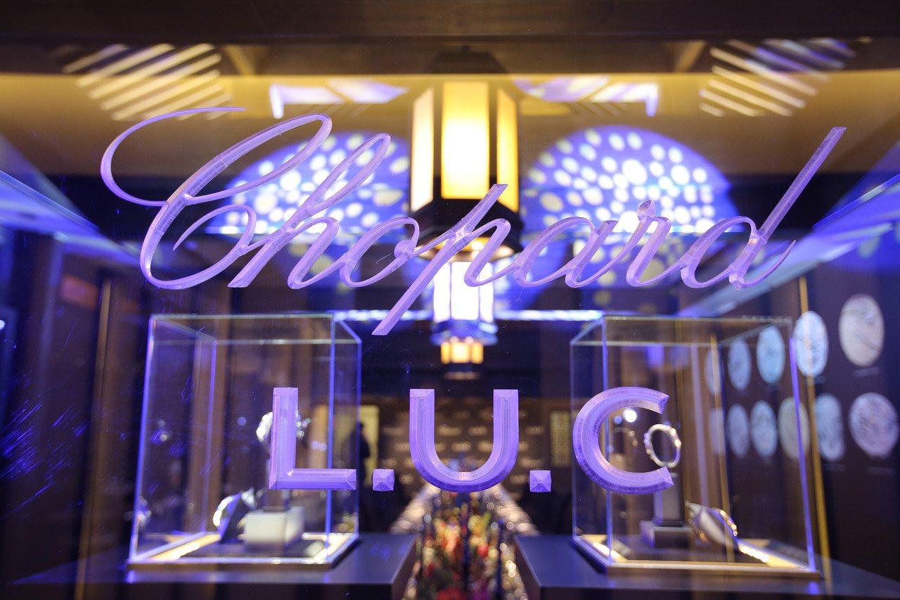 蕭邦於北京著名的歷史花園天趣園舉辦「L.U.C - l'Art d'une Ma...