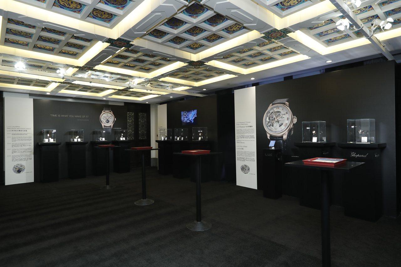 蕭邦「L.U.C - l'Art d'une Manufacture製表工藝展」...
