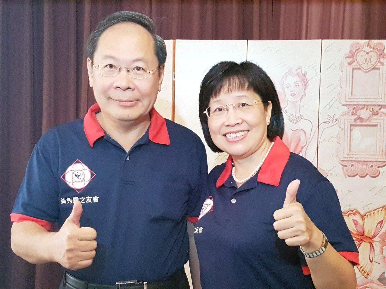 台南大學前校長黃秀霜(右)昨天在黃秀霜之友會會員大會上表示,正式投入明年台南市長...