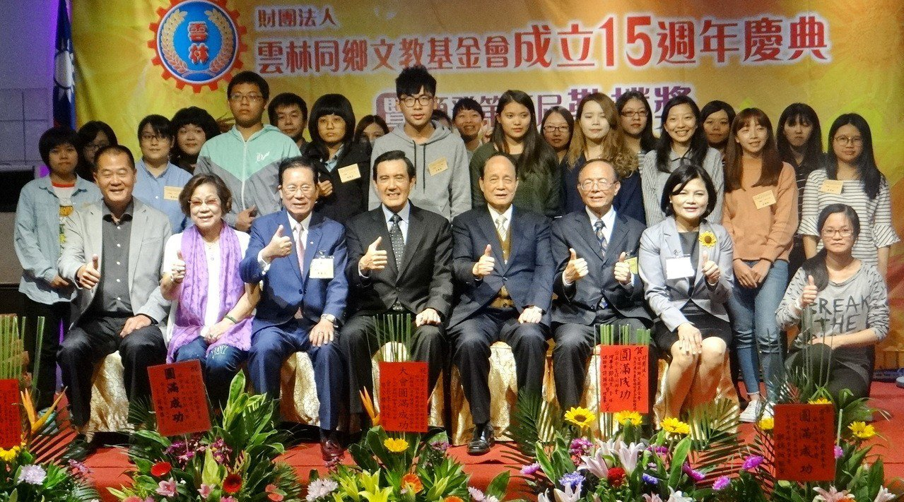 雲林同鄉會周年慶,前總統馬英九受邀參加。 記者蔡維斌/攝影