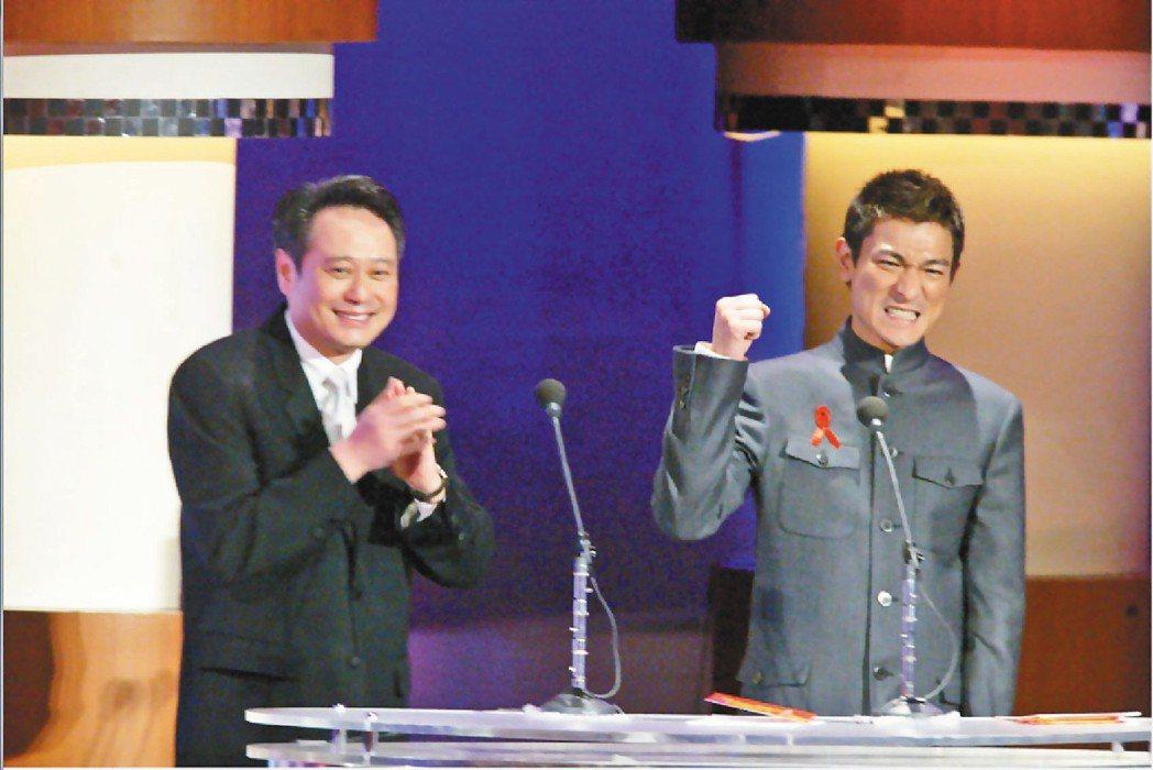 李安曾劉德華(右)一起頒獎。圖/聯合報系資料照