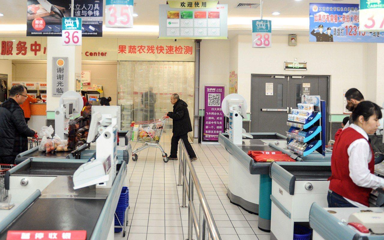 中國一間大潤發超市。 新華社照片