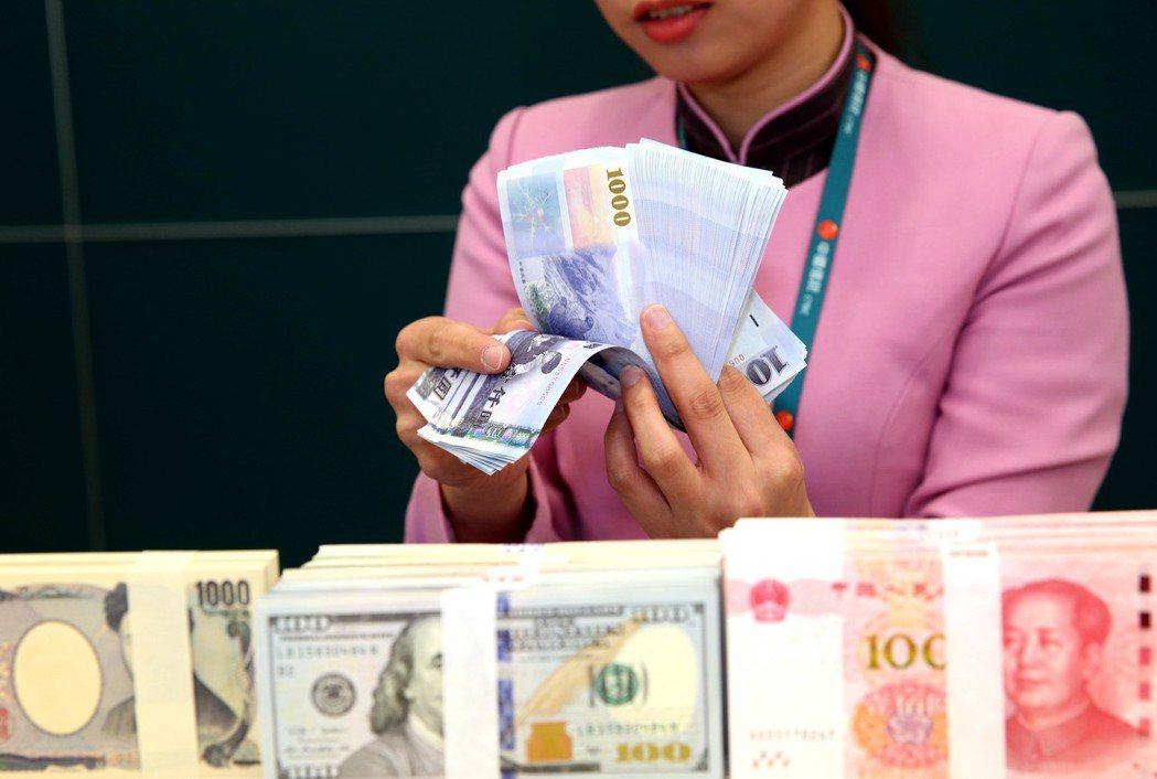 新台幣匯率。本報資料照/記者陳瑞源攝影