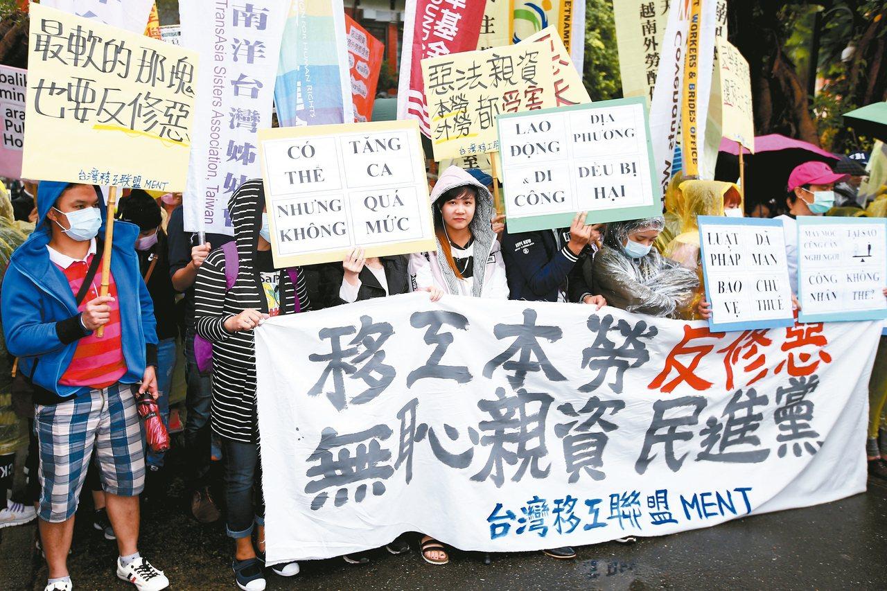 多個外籍及本地勞工團體上午在立法院門口,抗議把勞基法修惡。 記者王騰毅/攝影