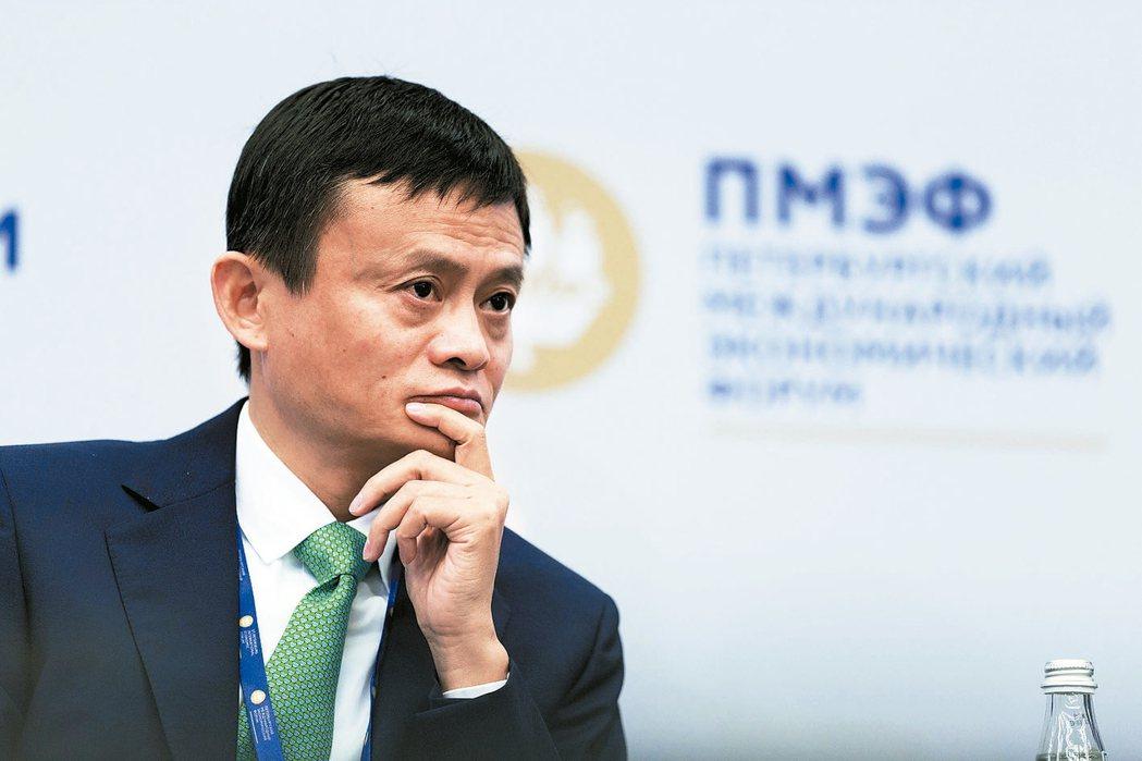 馬雲。 新華社資料照