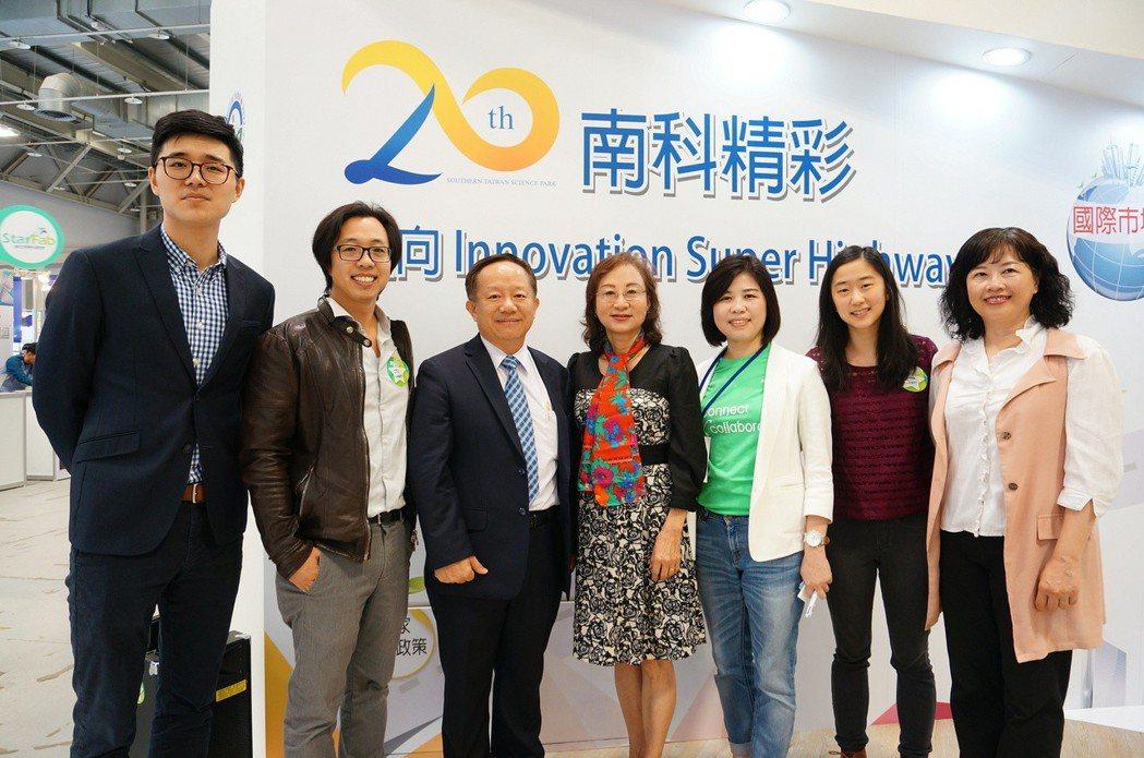 今年首次參加亞洲最大創新創業嘉年華Meet Taipei,設立2017 南科ST...