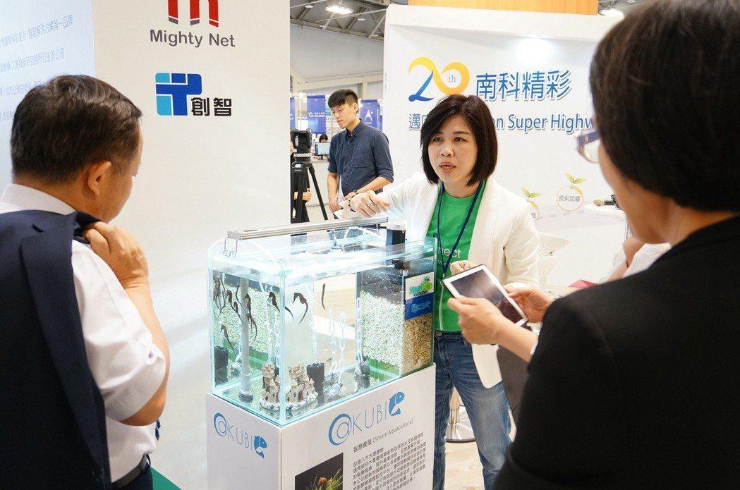 StarFab執行長劉晏蓉詳細解說,並引進企業等各方資源,投入創新創業這塊領域。...