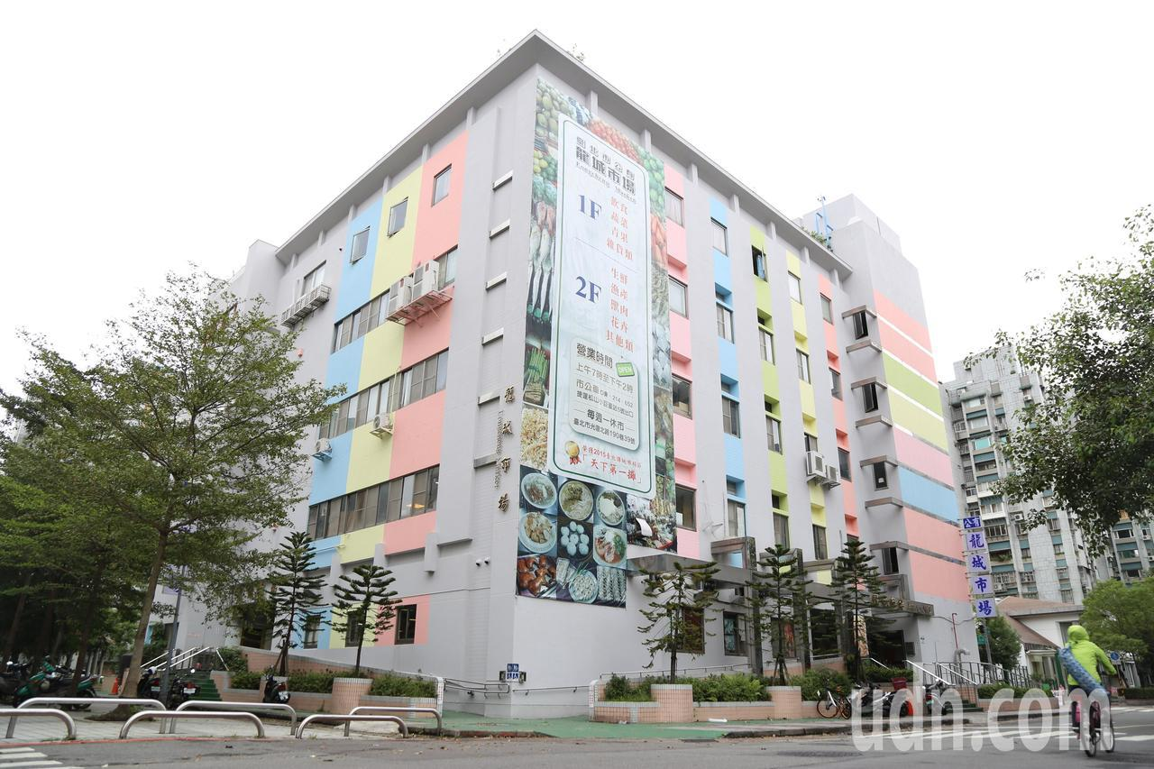 台北市松山區龍城市場4樓作為藝響空間使用,台北愛樂文教基金會進駐使用多年,未來可...