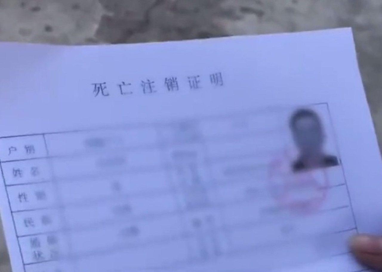 小雷為了準備入住孤兒院的資料,獨自到派出所戶籍室為亡父辦理死亡證明。搜狐新聞