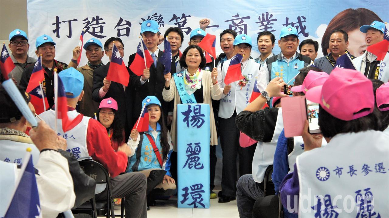 楊麗環今天正式宣布角逐市長黨內提名初選。記者李京昇/攝影