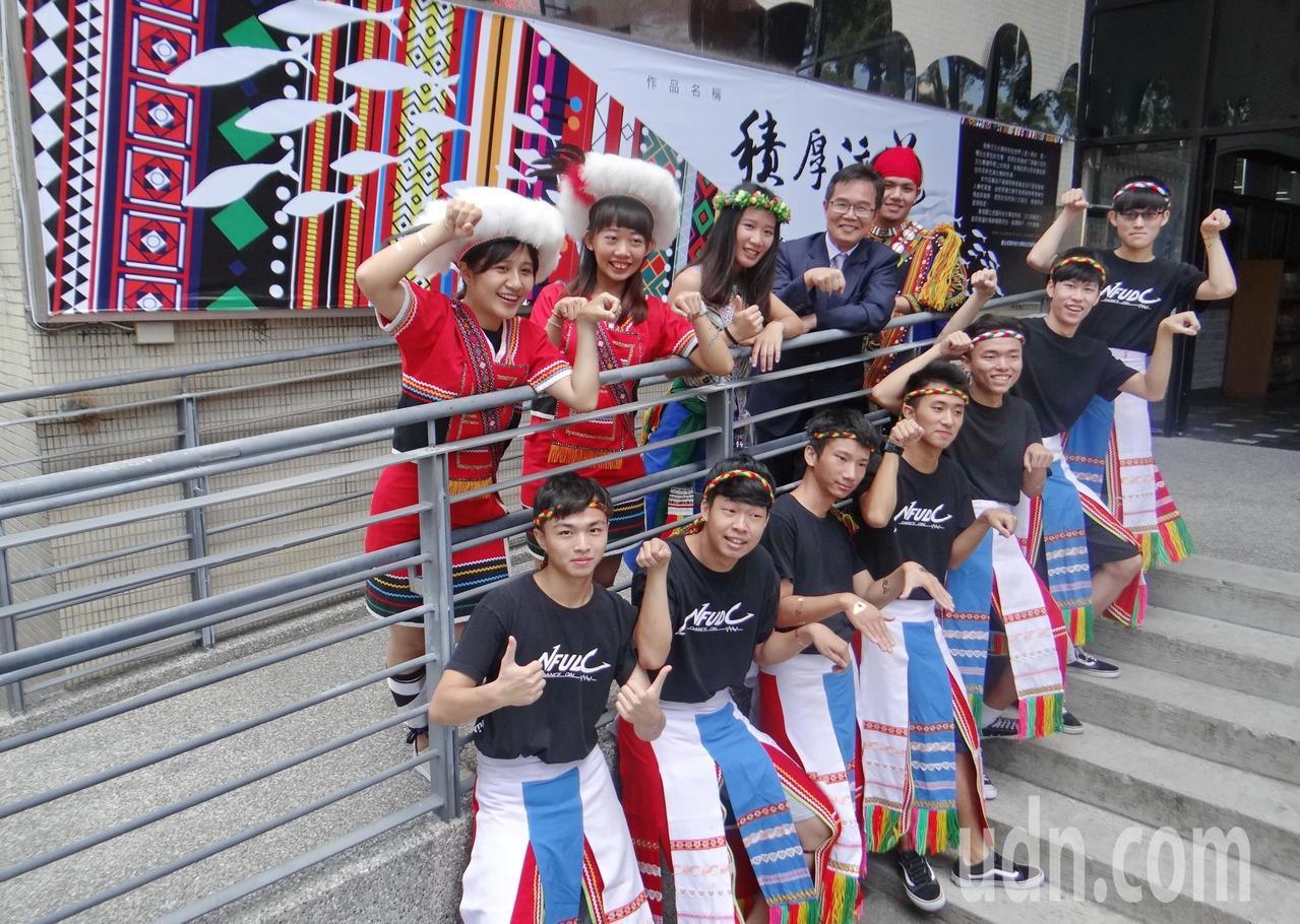 虎科大成立台灣第一個科大原住民資源中心,讓原民學生有更大的保障。記者蔡維斌/攝影