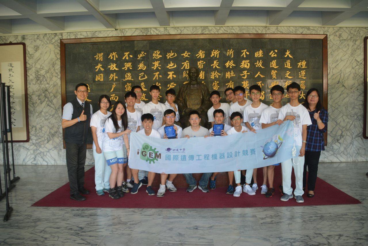 明道中學師生團隊於iGEM競賽抱回金牌和兩個大會特別獎,今載譽返校,校長汪大久(...