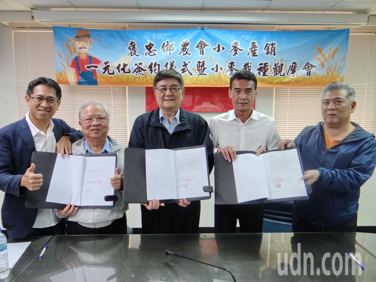 雲林縣農產物流中心結合褒忠鄉農會與宏捷食品公司簽訂雲林第一個小麥產銷一元化系統,...