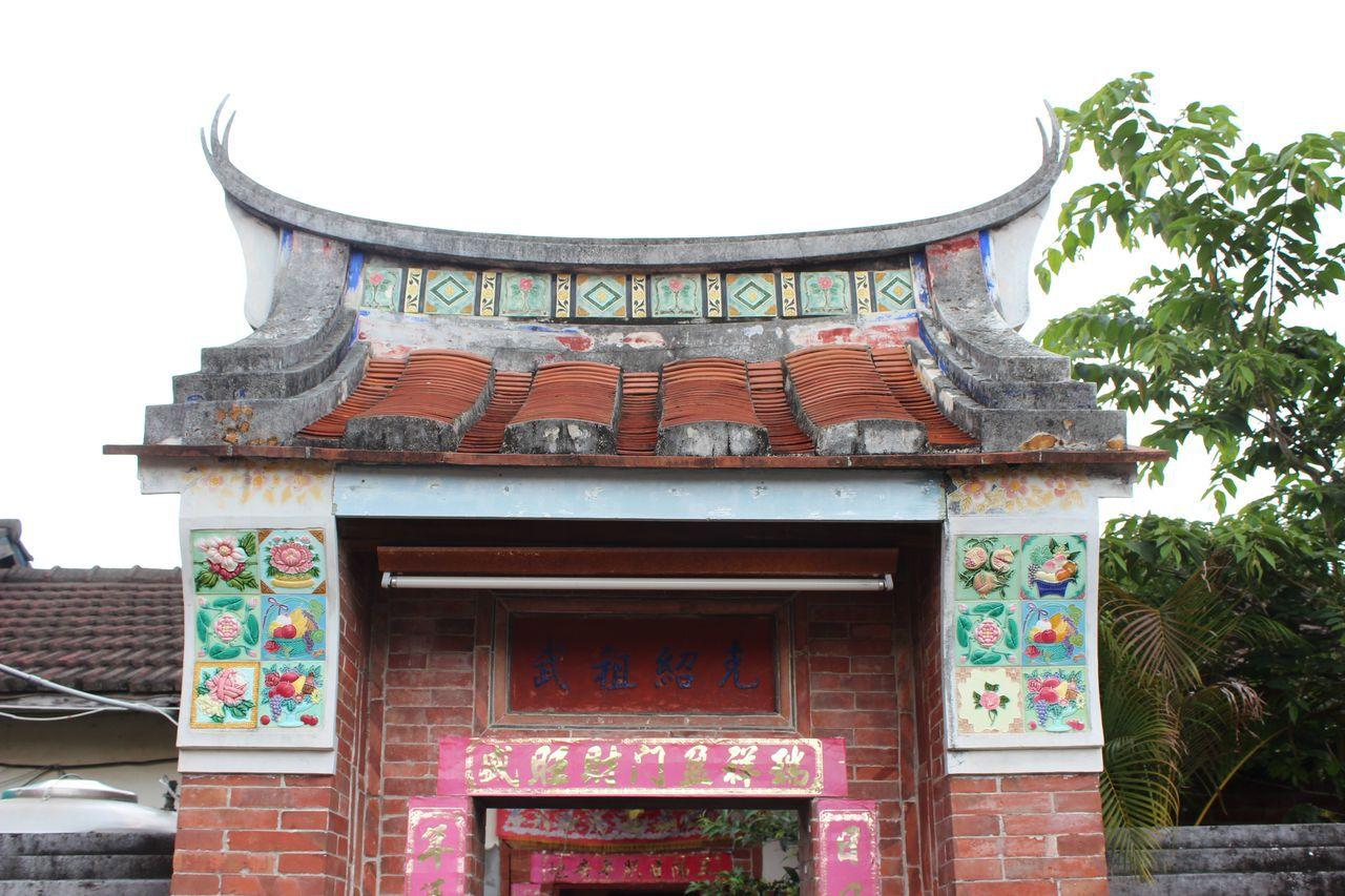 徐嘉彬和團隊希望能守護台灣花磚文化,保留更多的花磚,修復更多的老屋。圖/台灣花磚...