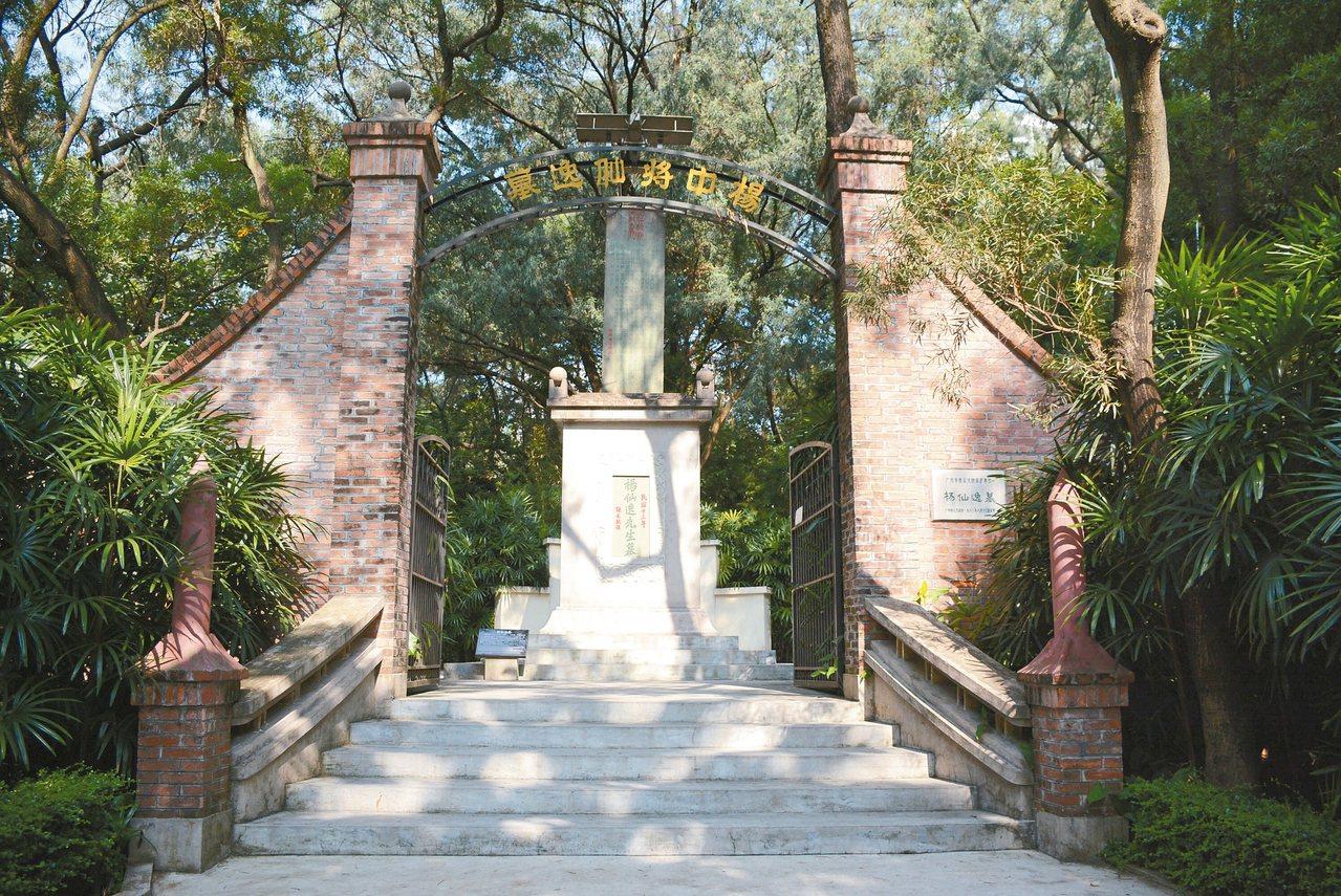 中國空軍之父楊仙逸之墓