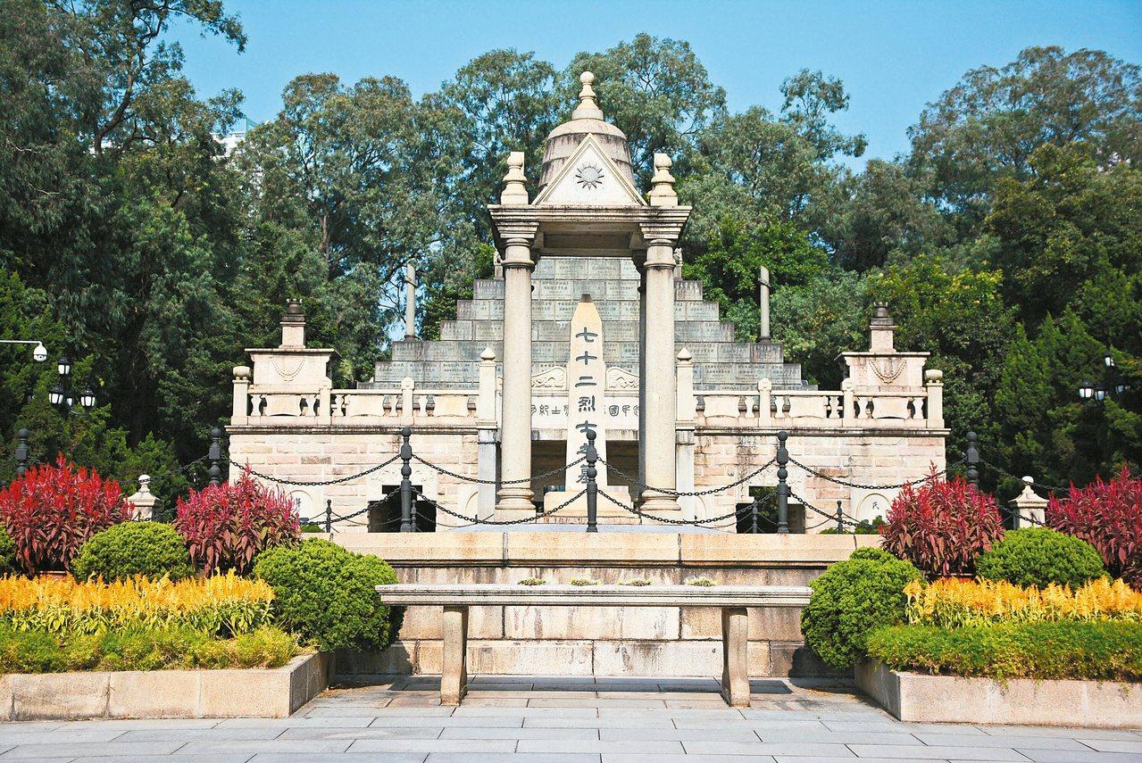 七十二烈士墓及紀功坊,是整座墓園的最高建築。