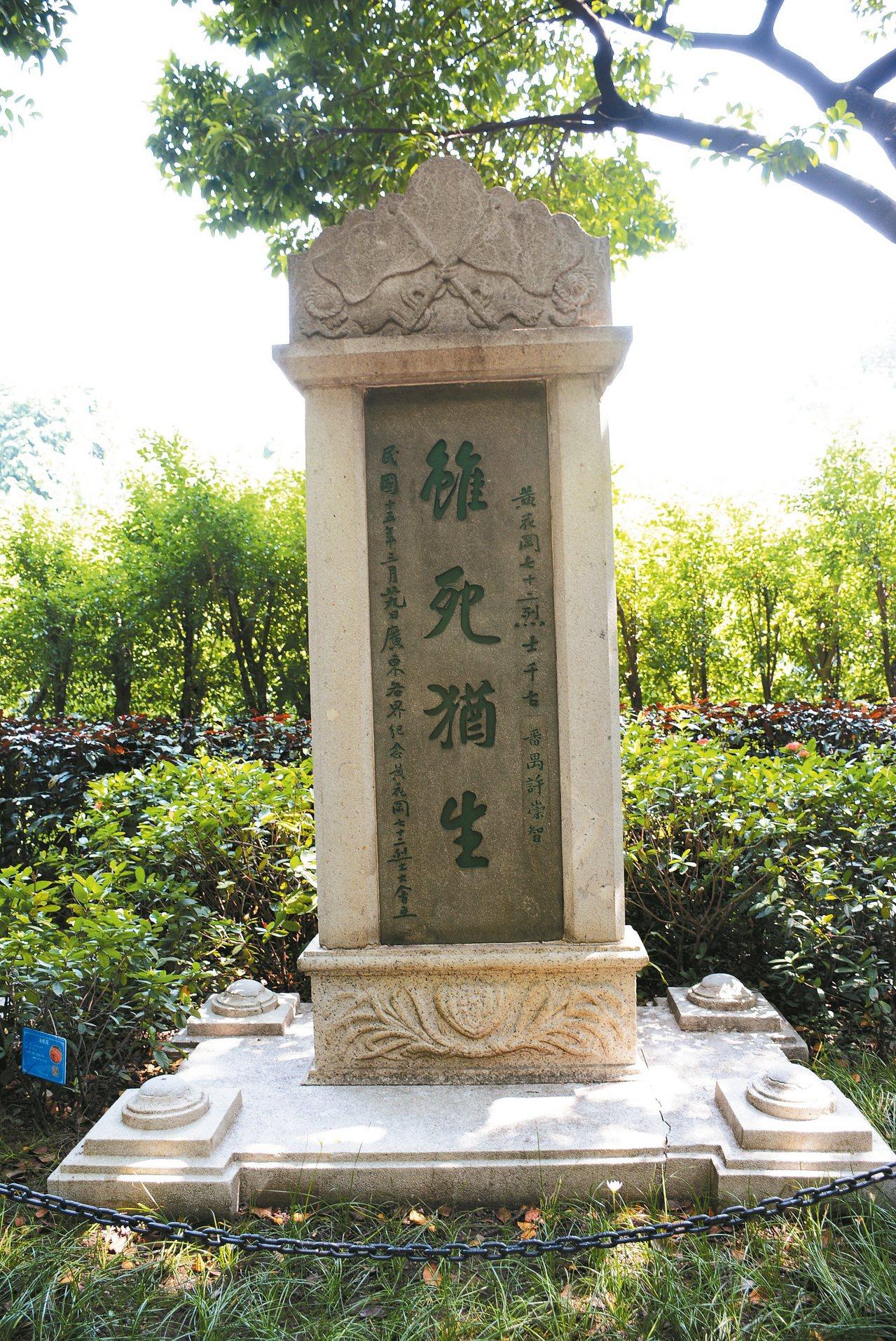 碑林中,豎立著12座獻自不同團體與個人的碑刻。