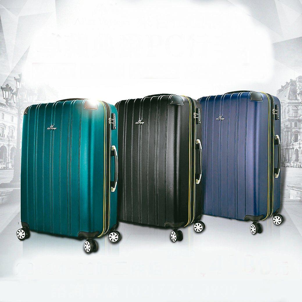 Allez Voyager尊藏典爵行李箱三件組。 圖/鼎世公司提供