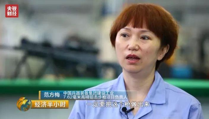 中國兵器裝備集團狙擊步槍項目負責人范方梅受訪時說,當狙擊手比賽因國產槍支精度不足...