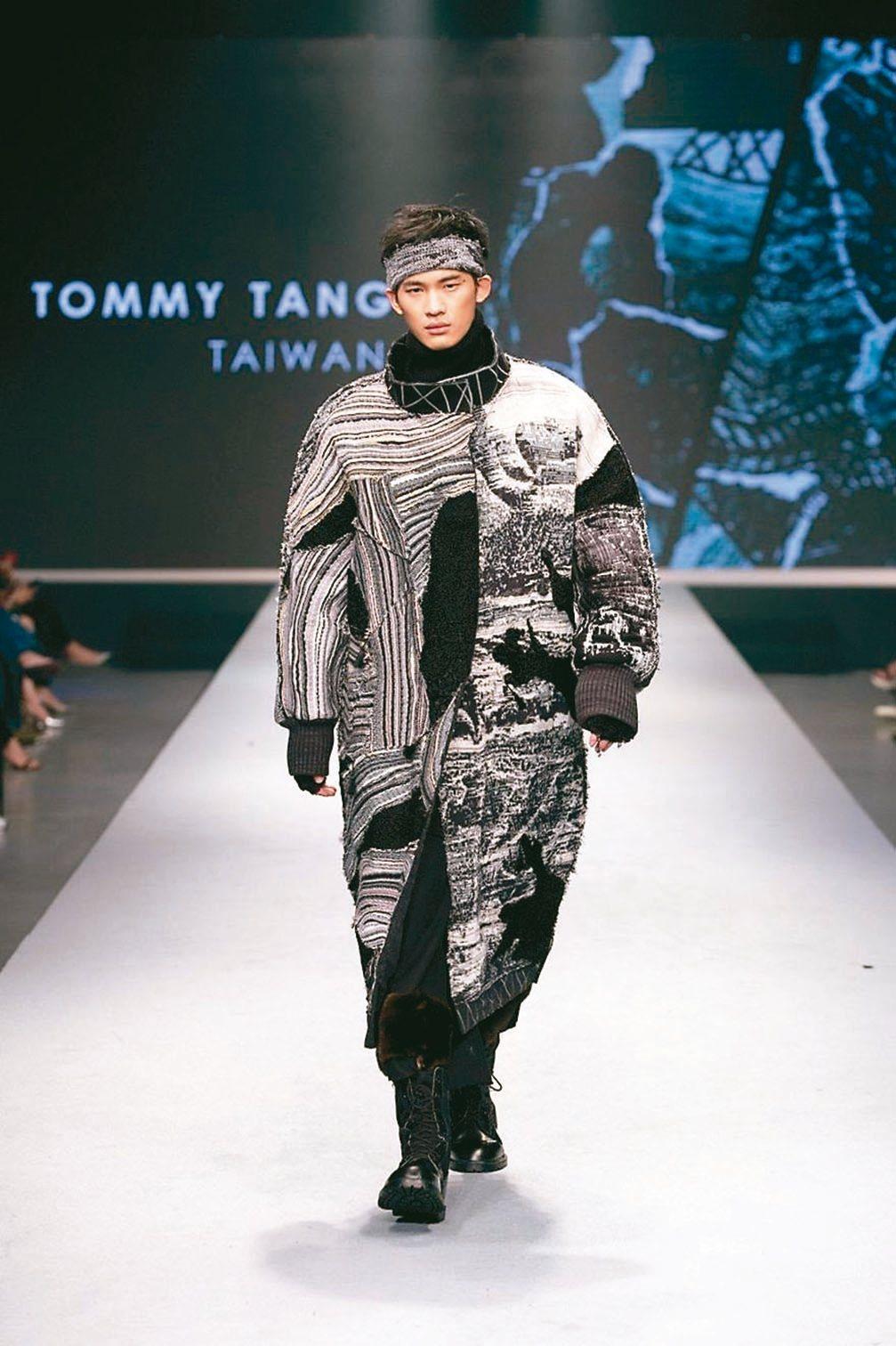 男裝組最佳設計獎/湯俊翔。