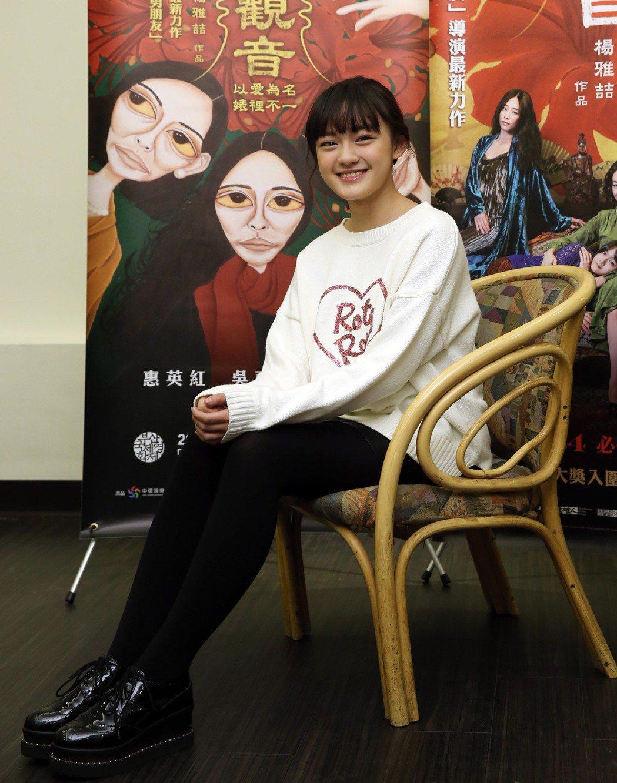 14歲女星文淇今年入圍金馬獎最佳女主角和女配角,她其實是不折不扣的台灣人。 圖/