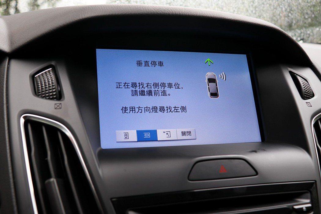 全新Ford Focus還搭載包括主動式全方位停車輔助系統 記者陳威任/攝影