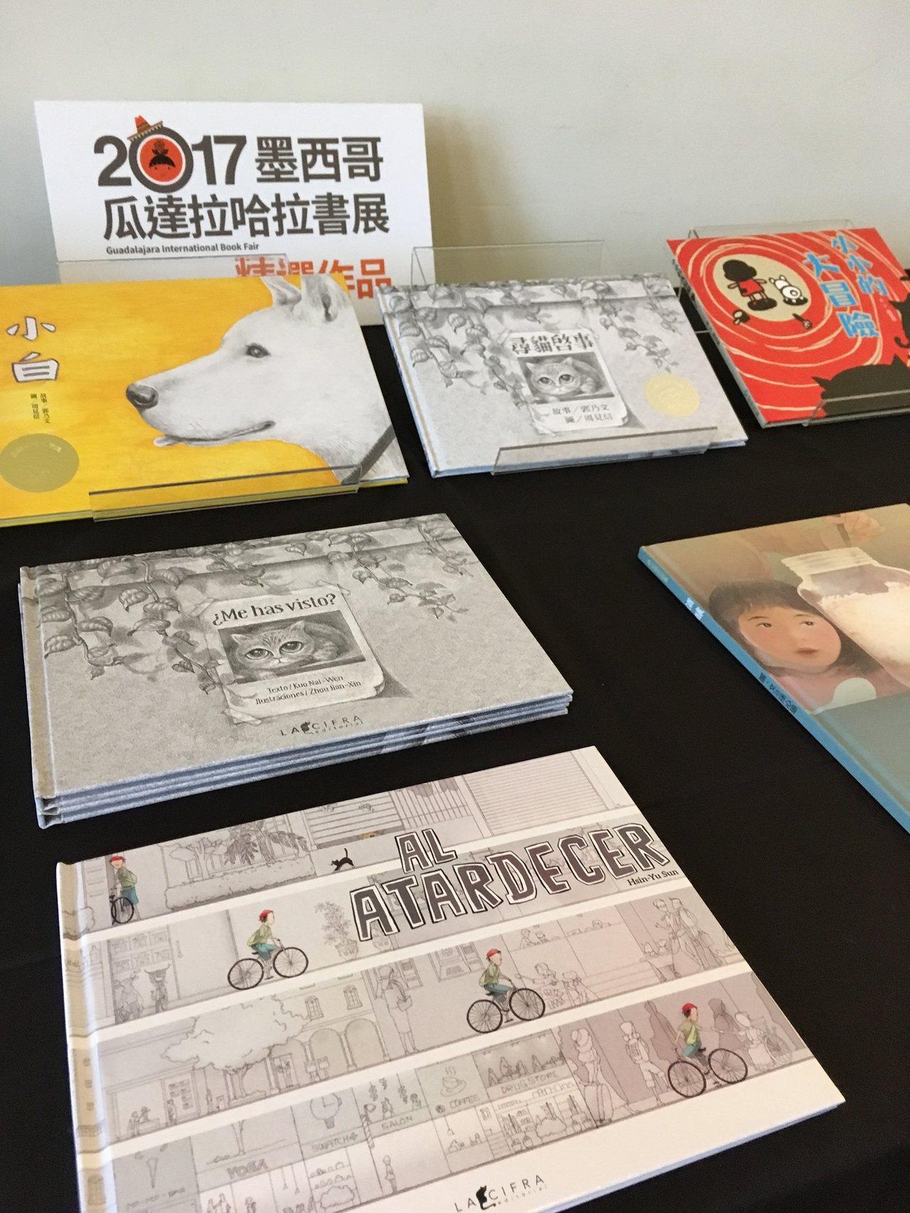 周見信繪本作品,其中與郭乃文合作的《尋貓啟事》已售出墨西哥西語版權。圖/文化部提...
