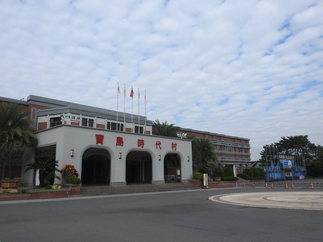藝人小潘潘老公、「夜市大亨」江欽良創辦的「寶島時代村」昨突公告「年底結束營業」。...