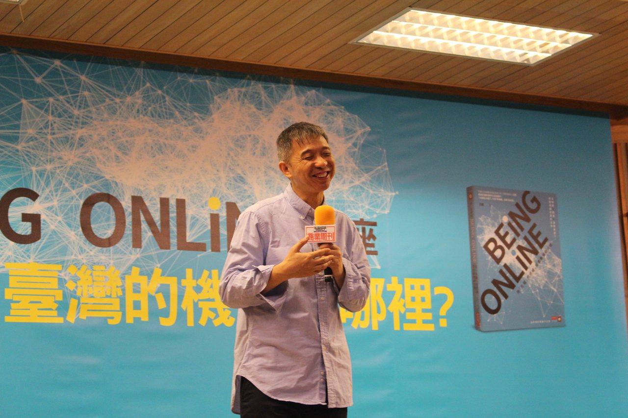 阿里巴巴技術委員會主席王堅博士分享新書《BEING ONLINE》。記者張雅婷/...