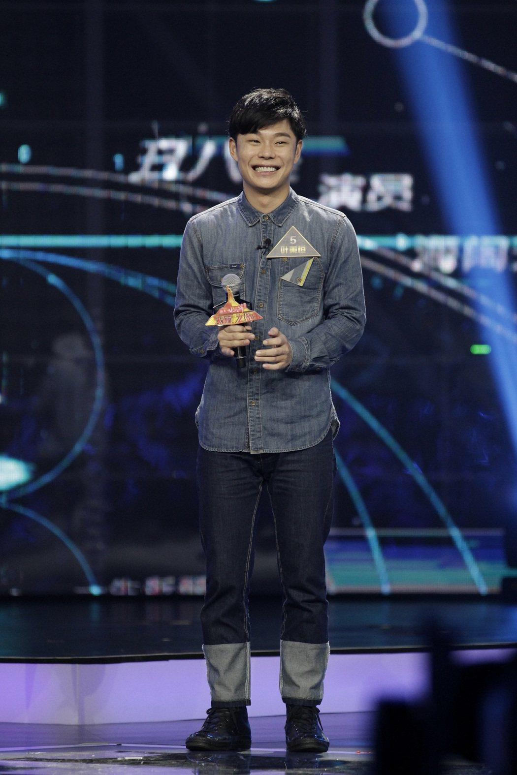 葉秉桓站上大陸節目「天籟之戰第二季」。圖/解碼音樂提供