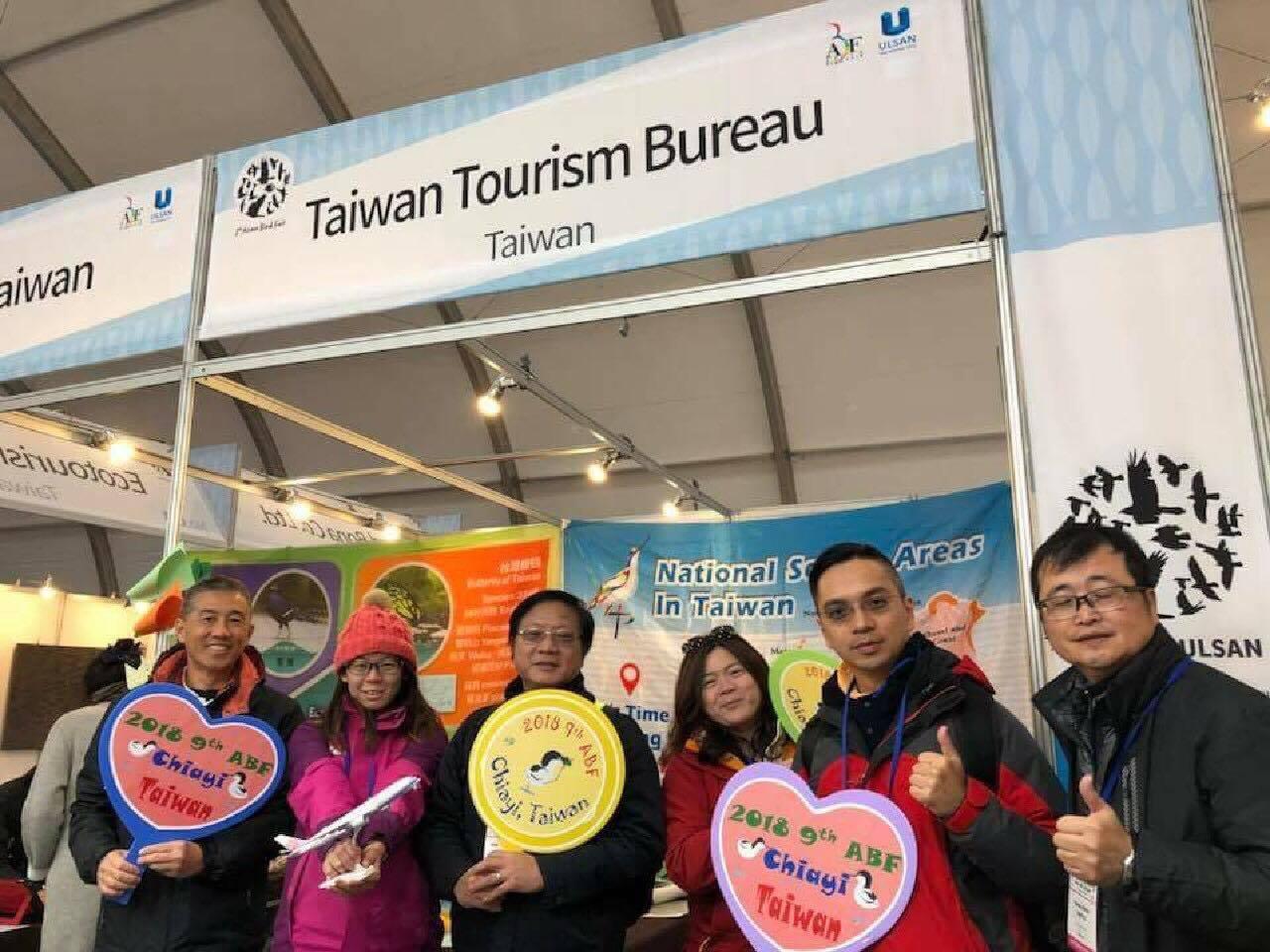 第八屆亞洲賞鳥博覽會在韓國蔚山太和江公園舉行,觀光局熱情邀請現場來自21個國家、...