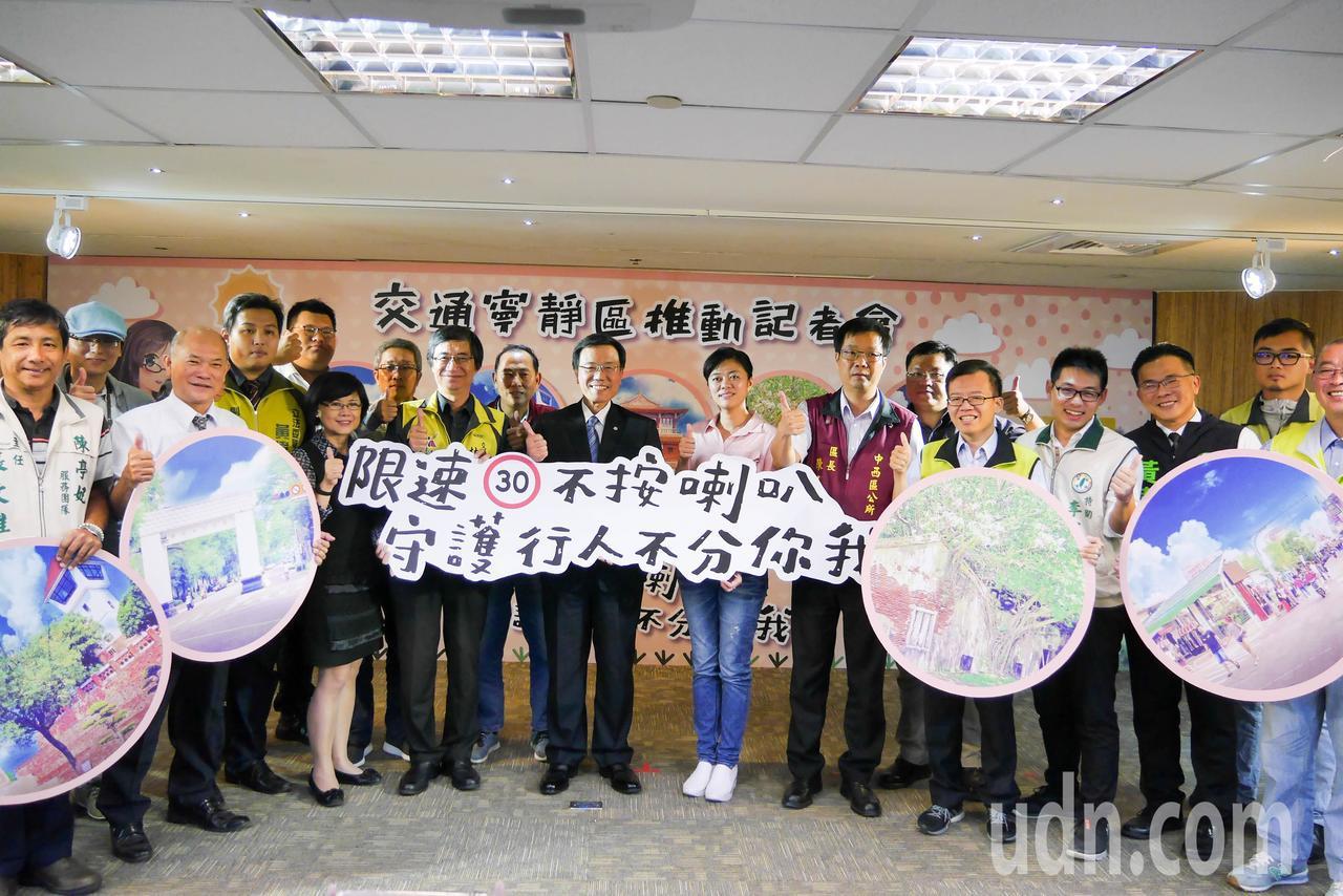 台南市交通局今年設置交通寧靜區,整合古蹟、商圈、學校等3種不同型態,區內限速30...