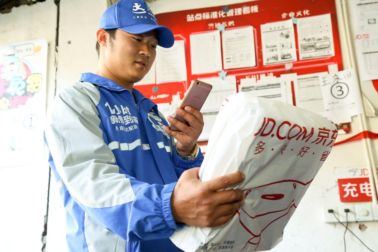 「京東到家」與眾包物流平臺「達達」策略結盟,推出同城快件「4小時達」服務。京東到...