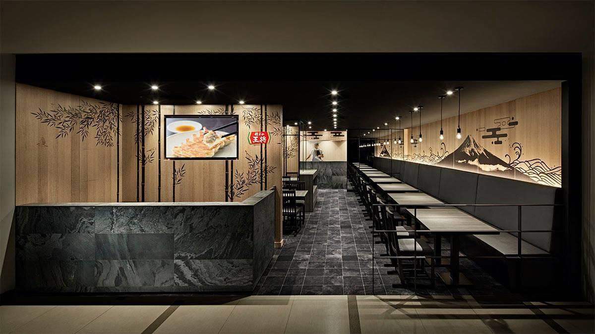 餃子の王將即將在高雄漢神開設2號店。圖/餃子の王將提供
