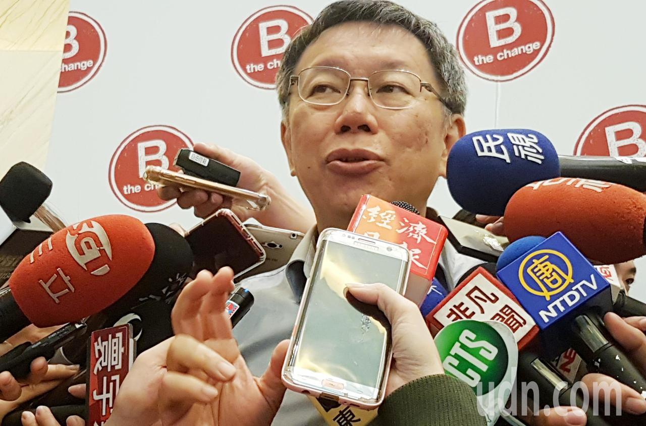 台北市長柯文哲出席B型企業新勢力論壇。記者陳正興/攝影