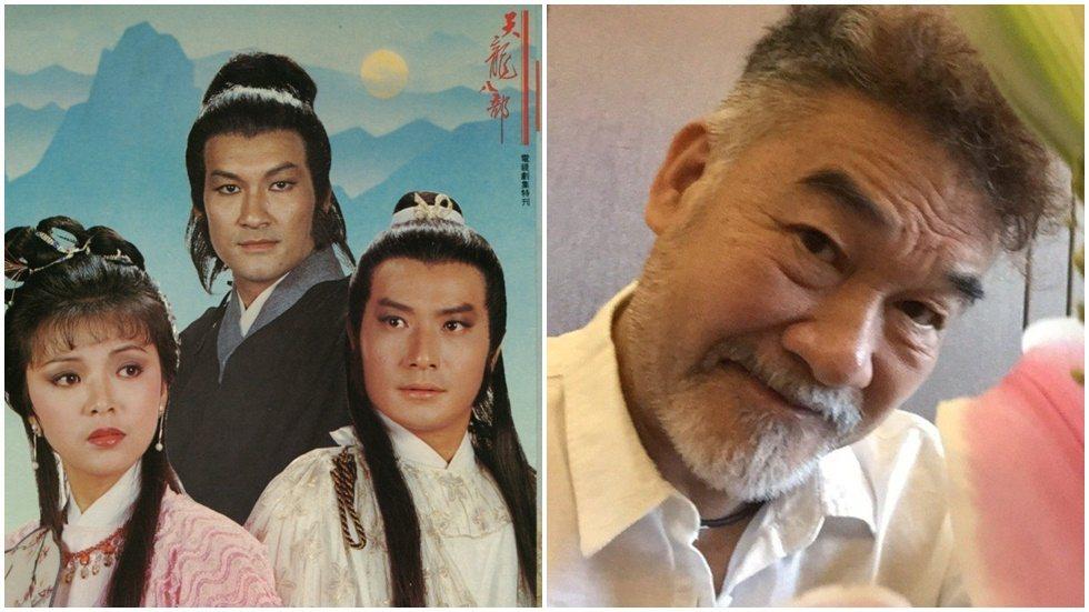 曾在「天龍八部」演出喬峰的梁家仁,傳出可能將引退。圖/摘自微博