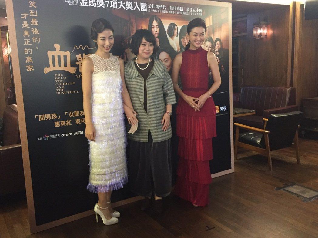 大久保麻梨子(左起)、王月、陳珮騏在「血觀音」中扮演笑裡藏刀的貴婦。圖/双喜提供