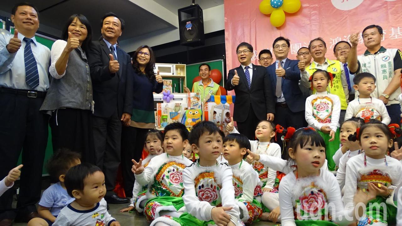 鴻海集團支持台南市政府推動兒童托育服務,今捐贈市值200萬幼兒教玩具設備。記者謝...