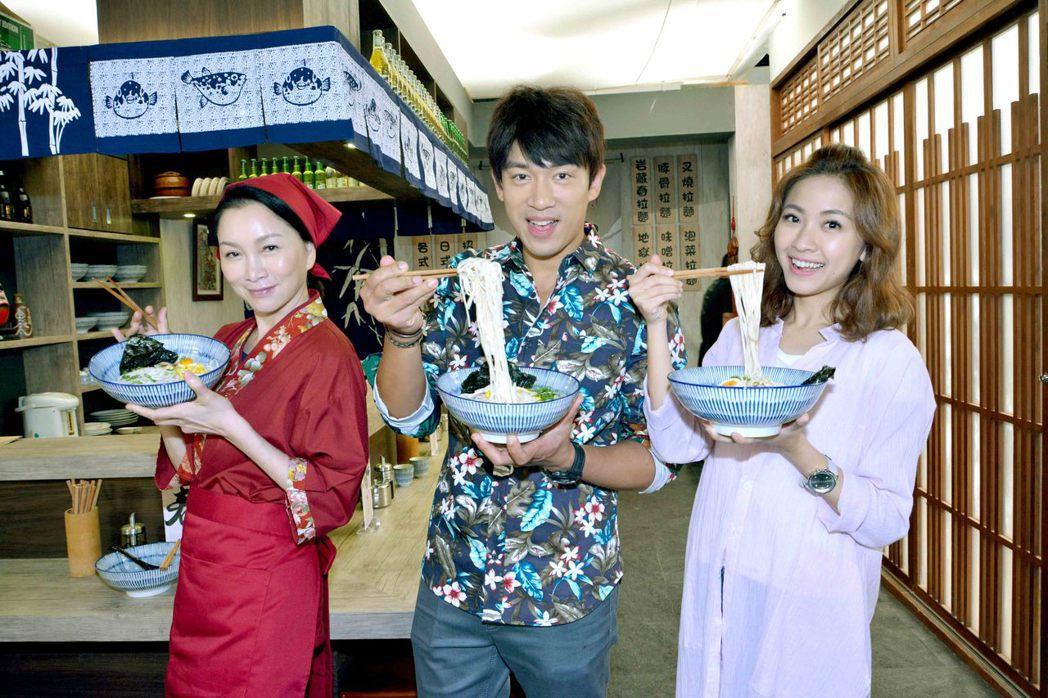 張瓊姿在戲中開拉麵店(左起),李政穎、林玟誼自認廚藝不佳就負責吃。圖/華視提供