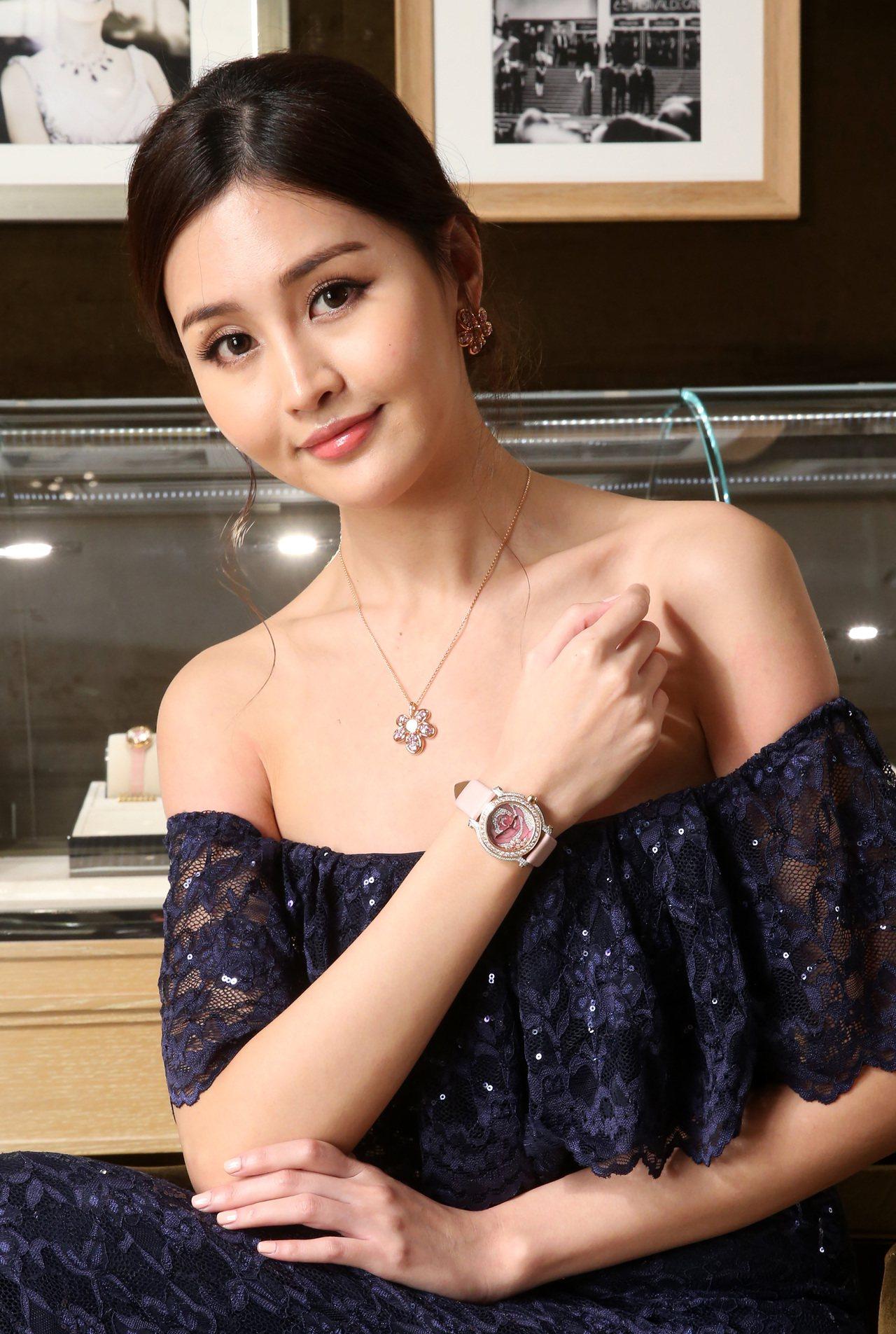 名模林葦茹配戴蕭邦花朵系列珠寶腕表。記者/ 胡經周攝影