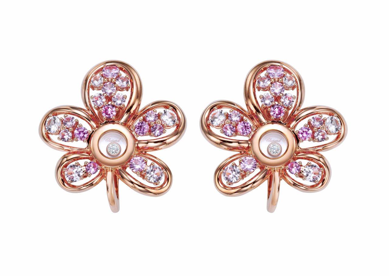 Happy Diamonds系列耳環,18K玫瑰金鑲嵌總重2.92克拉粉色剛玉與...