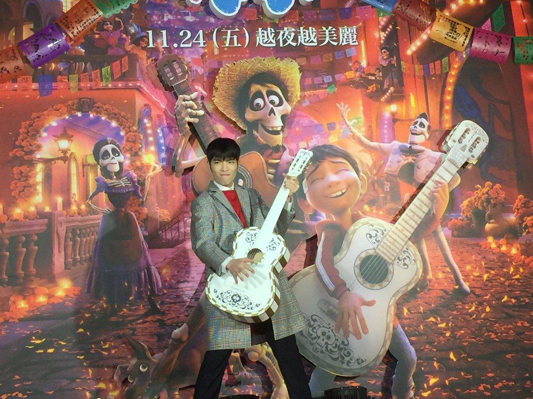 蕭敬騰揹起皮克斯特別打造和片中一模一樣的吉他,擺出帥氣的姿勢。記者蘇詠智/攝影