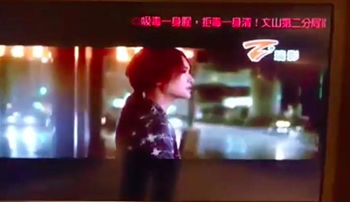 台北市文山第二分局與鄰居好樂迪KTV合作,24小時不間斷播送「順口溜」的反毒品、...