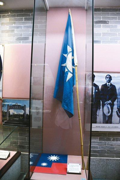 陸皓東繪製的青天白日旗。