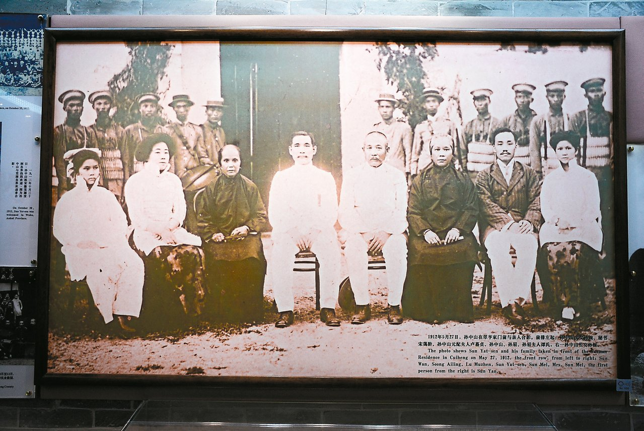 孫中山1912辭去臨時大總統後返鄉,與家人合照。
