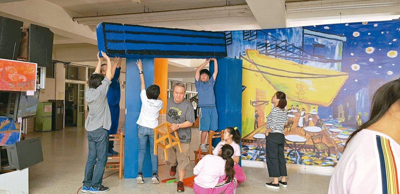 青山國中小師生結合家政課程打造星空咖啡館。 圖/青山國中小提供